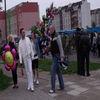 Święto Konstytucji 3 Maja w Mławie