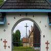 Ostre Bardo: cerkiew
