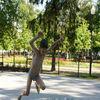 Mława: otwarcie parku na powitanie lata