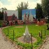 Atak Sowietów w Parku Miniatur