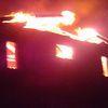 Pożar w Mierzynie