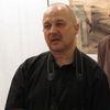 Wystawa fotografii Jarosława Jasińskiego