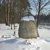 Cmentarz ewangelicki w Snopkach