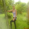 Dziewczyna Lipca 2010