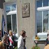 Tablica upamiętniająca Marię Zientarę-Malewską