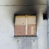 Pożar w Kulianowie