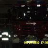Przekazanie nowego samochodu straży pożarnej w Bartoszycach