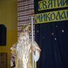 Ukraiński Mikołaj w Bartoszycach