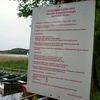 Piaski: wieś nad Bełdanami