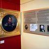 Muzeum im. Wojciecha Kętrzyńskiego
