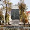 Pomnik Wojciecha Kętrzyńskiego