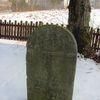 Cmentarz żydowski w Górowie Iławeckim