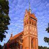 Kościół rzymskokatolicki w Górowie Iławeckim
