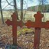 Cmentarz w Nowej Ukcie