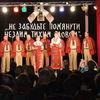 Lidzbark: Koncert Szewczenkowski