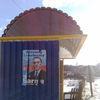 Plakaty wyborcze nadal wiszą na przystankach