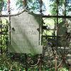 Pasym: nowy cmentarz ewangelicki