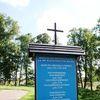 Kościół w Klewkach