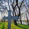 Cmentarz w Wejsunach